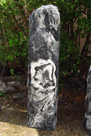 Polar-Marmor-Quellstein 18-2, 120 cm